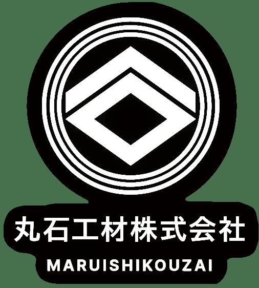 丸石工材株式会社ロゴ